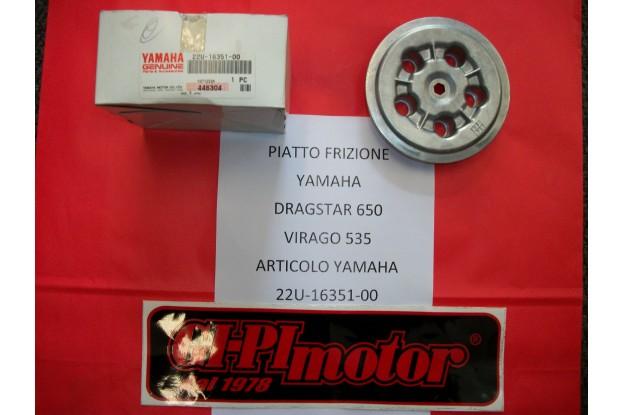 PIATTO FRIZIONE DRAGSTAR 650